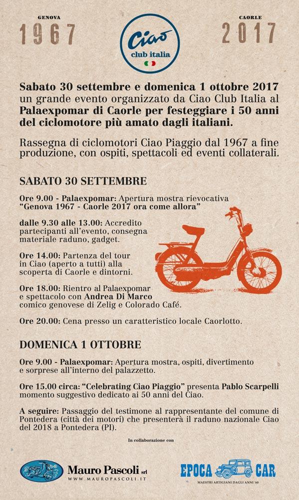 cartolina_ciao_retro_4_print